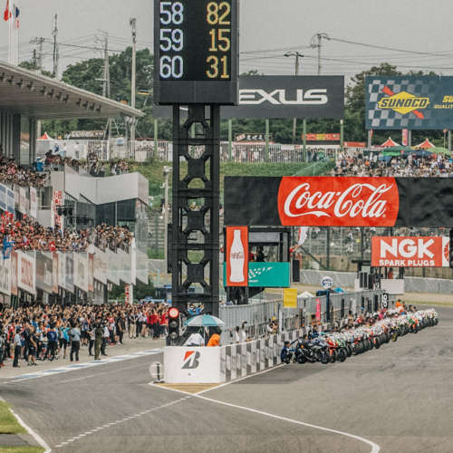Suzuka 2017 - How to write history in 8 hours