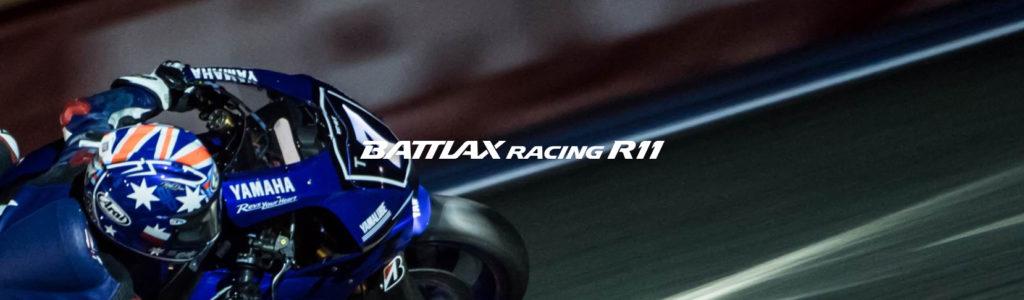 R11 Pic Logo