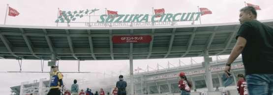 EWC World Champion 2017-2018 - Suzuka
