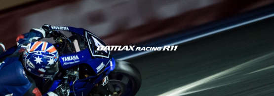 Battlax Racing R11
